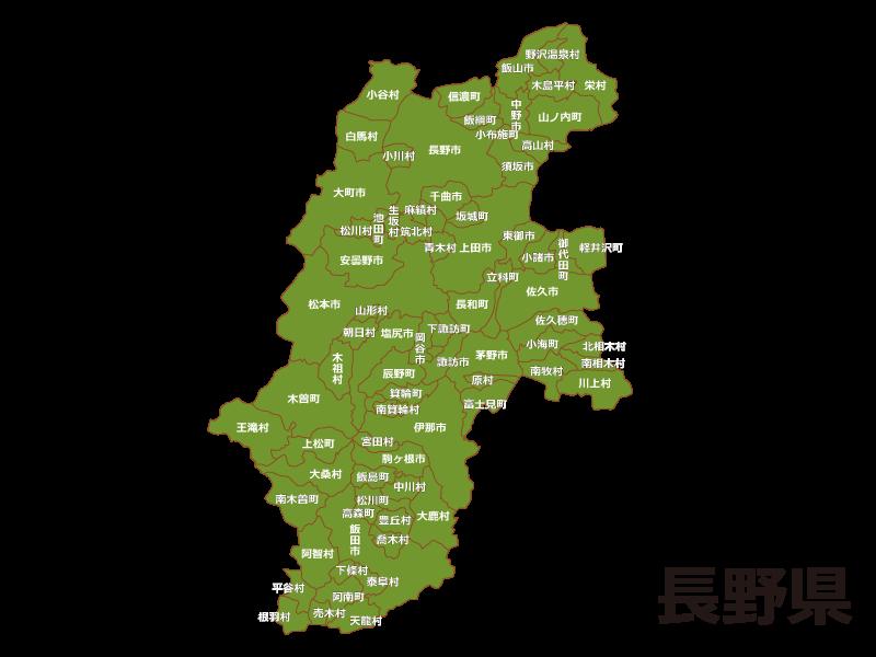 県税事務所(長野県)の一覧