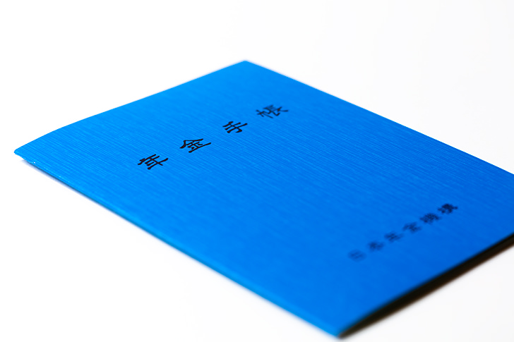 年金事務所(長野県)の一覧