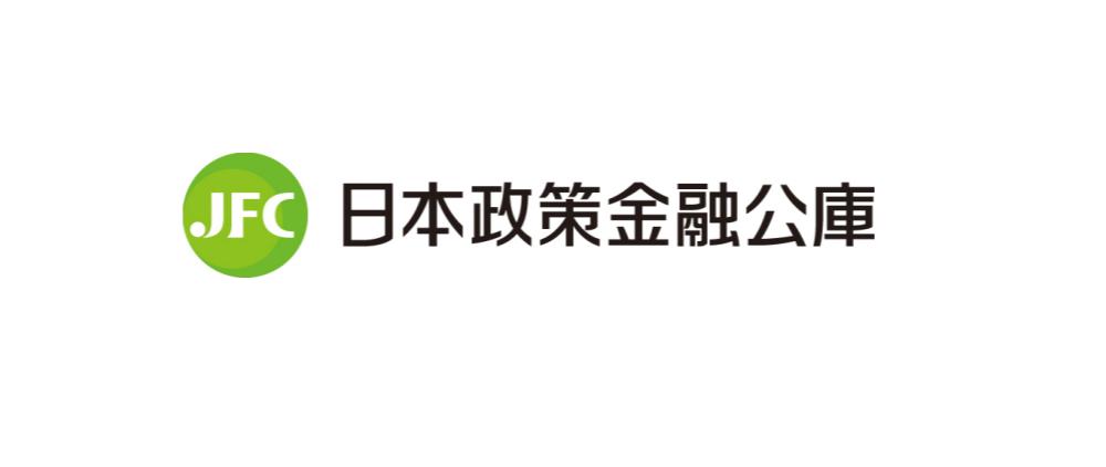 【長野で開業】日本政策金融公庫の創業融資を利用する際の手続と流れ
