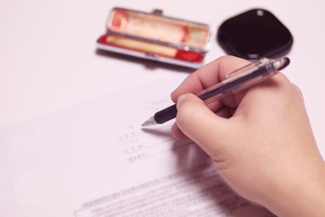 知らないと損する融資の基礎知識~単純保証人と連帯保証人~