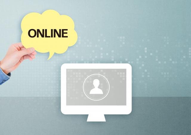 源泉所得税の納付方法 ネットバンキングとクレカ納付が便利