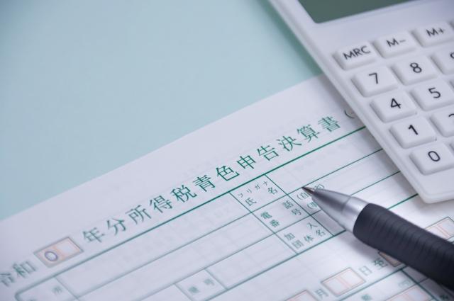 令和3年分(2021年分)所得税確定申告書作成のご依頼受付停止について